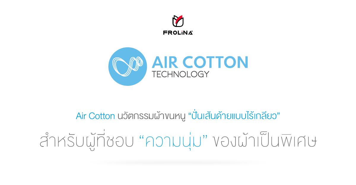 01_AirCotton_Description