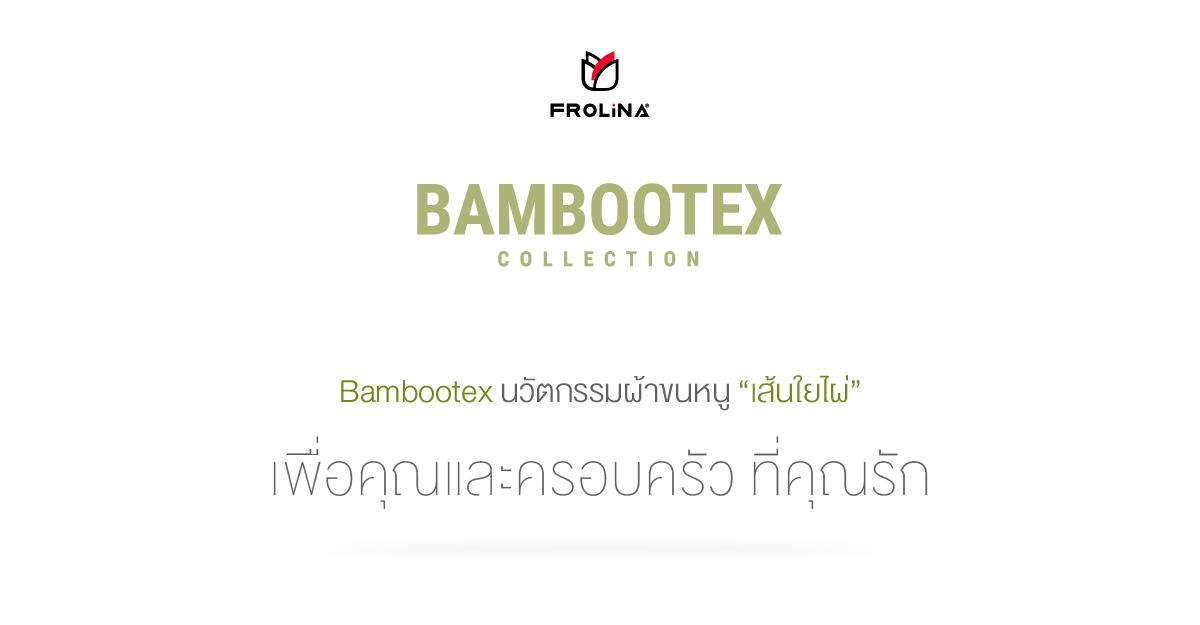 01_Bambootex_Description