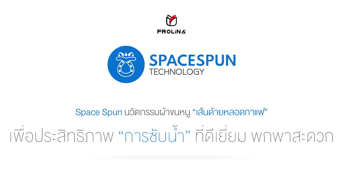 01_Spacespun_Description