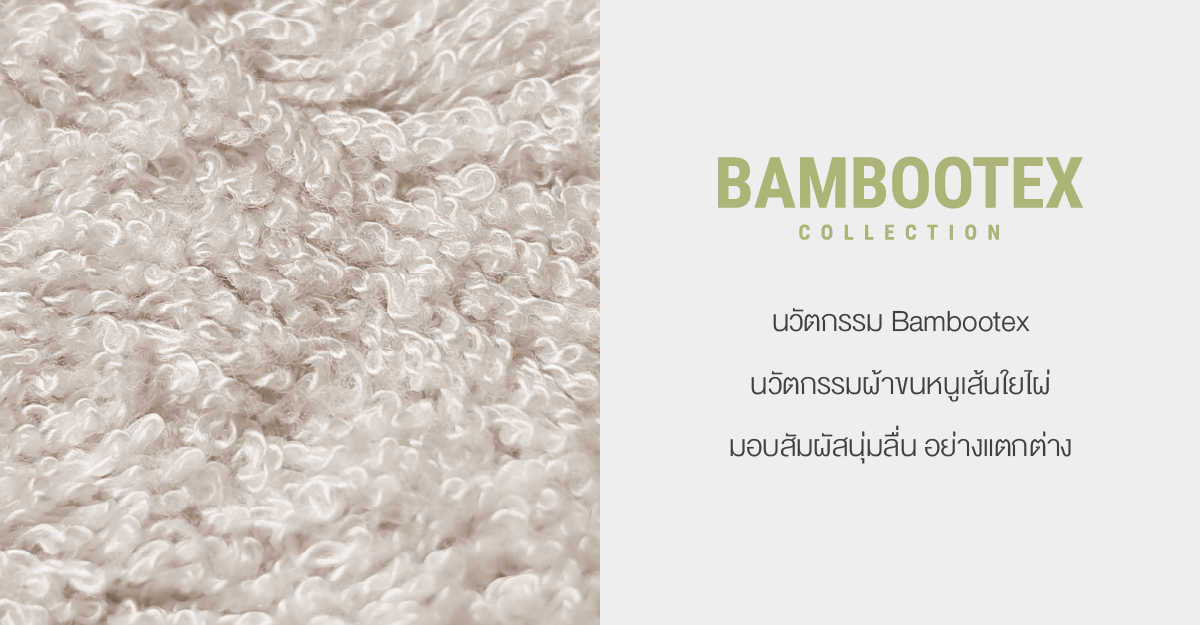 02_Bambootex_Description